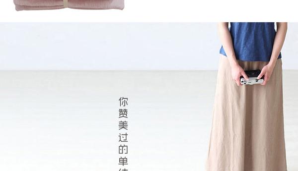 天竺棉四件套 純棉簡約條紋床單被套針織棉全棉床笠床上用品(荷色寬條)