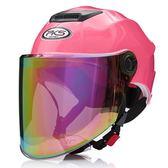摩托車頭盔男女電動車夏季半盔防曬防紫外線輕便半覆式安全帽