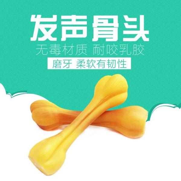 【狐狸跑跑】發聲玩具 磨牙健齒骨頭玩具 狗狗玩具寵物玩具WJ003300