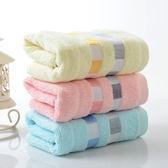 【5條裝】純棉毛巾成人洗臉 家用柔軟吸水
