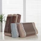 夏季乳膠枕套夏天單人單個記憶枕涼爽涼席冰絲枕頭套60x40 50x30  一米陽光