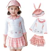 兒童泳裝 兒童泳衣小白兔公主裙式防曬三件套組-JoyBaby