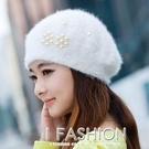 兔毛帽子女冬天保暖加絨加厚戶外針織貝雷帽韓版潮珍珠新品甜美帽