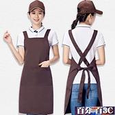 交叉背帶式圍裙定制logo印字廚房飯店水果奶茶店男女士圍腰工作服 百分百