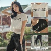 新款夏季運動套裝女跑步健身房健身服速乾專業瑜伽服寬鬆韓版   麥琪精品屋