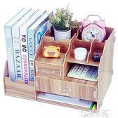 木制桌面辦公收納盒文件資料架夾收納架抽屜式A4置物架   電購3C