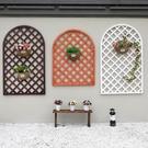 防腐木花架室內客廳壁掛裝飾戶外庭院陽台綠蘿弧形木網格花盆架子 小山好物