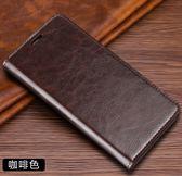 三星SamSung S10e 翻蓋真皮手機殼 蓋樂世 S10 Plus 高檔皮套保護套 S10 商務新款個性創意手機套