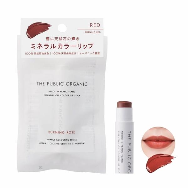 THE PUBLIC ORGANIC精油潤色護唇膏 - 熱情紅