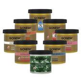 GONESH 美國專業室內香氛 日本清新芳香膠 78g 多款可選 ◆86小舖◆