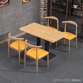 快餐桌椅組合小吃奶茶甜品漢堡店咖啡廳商用餐飲飯店西餐廳牛角椅 新品全館85折 YTL