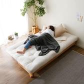沙發床 北歐實木可折疊沙發床兩用經濟型客廳日式小戶型多功能雙人沙發床 快速