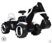 兒童電動挖掘機玩具車可坐可騎寶寶超大號男孩挖土機可遙控工程車