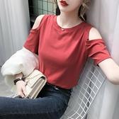 露肩小性感歐洲站短袖t恤女裝2021年夏季新款純棉時尚上衣歐貨潮 【夏日新品】