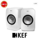 英國 KEF LSX Wireless 白色 Hi-Fi 主動式藍芽無線喇叭 送超商500元 公司貨
