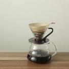 金時代書香咖啡 Beanplus 手沖組 GD系列 濾紙版 2-5人份 GD-03