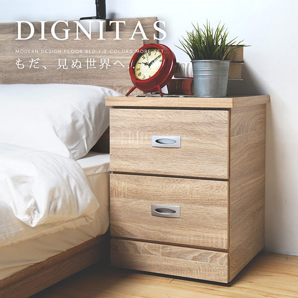 狄尼塔斯民宿風雙抽床頭櫃/7色/H&D東稻家居
