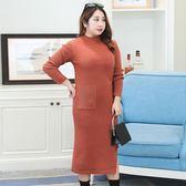中大尺碼~繫帶收腰毛衣長袖連衣裙(XL~3XL)
