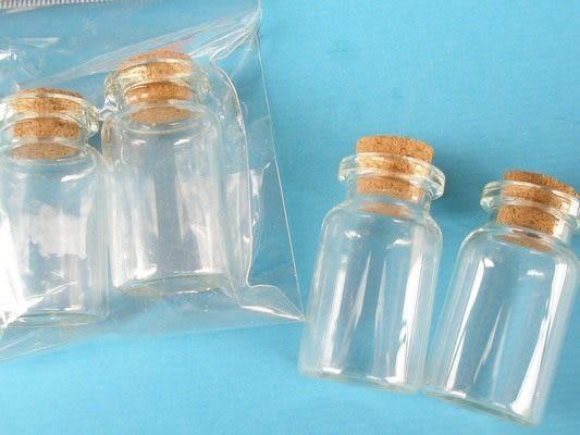 軟木玻璃罐 40mm(小) [#15] 【一箱12包入】(每包2個)共24個 軟木玻璃瓶 軟木塞