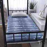 學生宿舍床墊單人軟床墊加厚上下鋪床褥子榻榻米學生床墊 【母親節禮物】