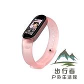 小米手環3表帶小米5nfc版替換帶透明表帶硅膠智能運動手腕帶【步行者戶外生活館】