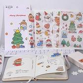 【BlueCat】聖誕節 歡色聖誕派對 和紙貼紙 手帳貼紙 (6入) 耶誕 聖誕 禮物 贈品