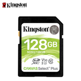 【Kingston 金士頓】Canvas Select Plus 128GB SDXC 記憶卡 (SDS2/128GB)