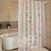 衛生間浴簾套裝防水防霉加厚掛簾浴室隔斷簾子免打孔門簾布洗澡簾  享購