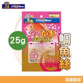 日本CattyMan 鯛魚絲/貓零食 25g【寶羅寵品】