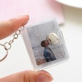 相薄 超迷你1寸2寸證件照相冊大頭貼影集收納冊帶鑰匙扣創意禮品elench【快速出貨八折搶購】
