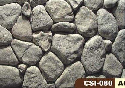 系統家具/台中系統家具/台中室內裝潢/系統傢俱/系統家具設計/室內設計/文化石CSI_080-sm0455
