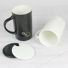 家用陶瓷馬克水杯情侶款對杯