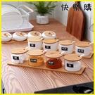 【快樂購】調料罐 調味品收納盒廚房調味料收納盒調料盒套裝