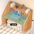 床上書桌大學生宿舍神器上下鋪懶人筆記本電腦桌寢室簡易小桌子 ATF 夏季狂歡