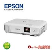 【送行動電源】上網登錄保固升級三年~ EPSON EB-E01 商務應用投影機