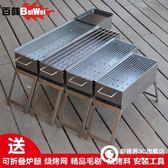 燒烤架家用燒烤爐木炭燒烤架子戶外燒烤3人-5人以上燒烤工具全套