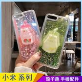 透明流沙殼 紅米Note7 紅米Note6 pro 手機殼 養樂多 飲料杯熊熊 折疊支架 紅米7 紅米6 防摔軟殼