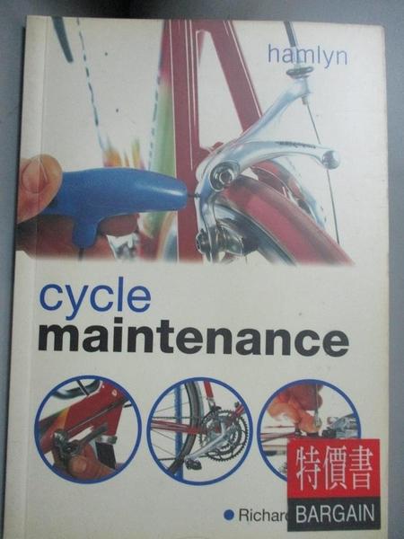 【書寶二手書T8/體育_JDH】Cycle Maintenance_Hallett, Richard