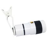 手機鏡頭 手機夾式鏡頭 8倍 超長距離定焦望遠鏡【BB0005】男孩的玩具!