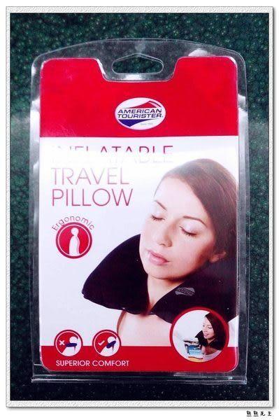 *熊熊先生*Samsonite美國旅行者American Tourister 原廠充氣枕,舒服舒適、提升睡眠品質! !