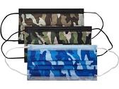 普惠 成人平面醫用口罩(25入)沙漠迷彩/叢林迷彩/海洋迷彩 款式可選【小三美日】MD雙鋼印