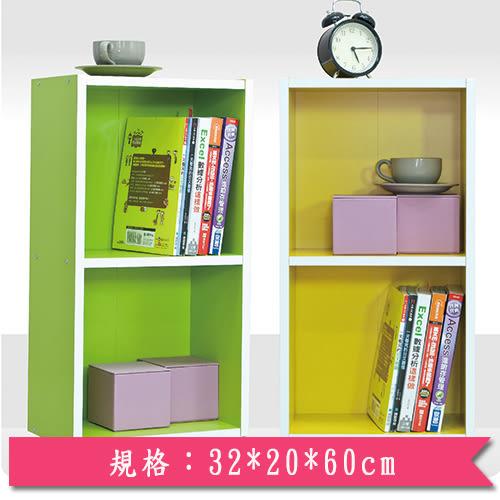 二格櫃-黃色/籃色【愛買】