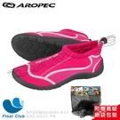 AROPEC 水上運動用防滑水鞋/桃紅 (通用型) - Outrunner 先驅 NEW