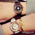 【買1送2】惡南宅急店【0565F】手錶簍空羅盤錶 韓版新品 女錶男錶情侶錶情侶對錶金屬錶皮帶錶