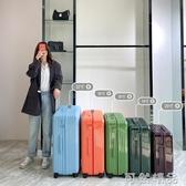 超大行李箱密碼箱拉桿箱拉錬網紅學生32寸大容量旅行女男26寸皮箱 可然精品