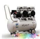 空壓機 奇拉維特5.5kw7.5kw11kw無油靜音空壓機工業級噴涂裝修高壓打氣泵 2021新款