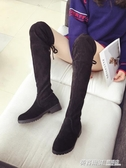 長靴女膝上秋季新款女粗跟靴子黑色長筒靴彈力ins網紅瘦瘦靴ATF  英賽爾