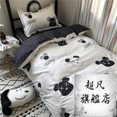 床上四件套 ins風潮牌卡通熊學生宿舍三件套情侶床上用品四件套1.5米床單被套-全館免運