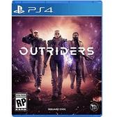 [哈GAME族]預購片 2/2發售預定 收訂中 首批特典 PS4 先遣戰士 中文版 OUTRIDERS
