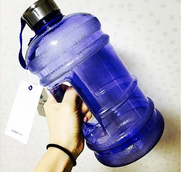 運動水壺水壺便攜健身水杯戶外